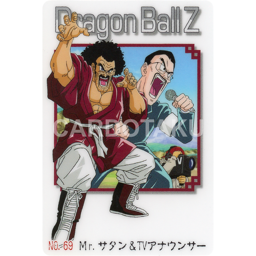 DRAGON BALL GUMI card 2004 Part 3 NO.69 Mister Satan, TV announcer