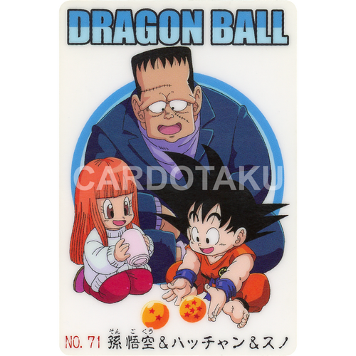 DRAGON BALL GUMI card 2004 Part 3 NO.71 Son Goku, Hacchan, Snow