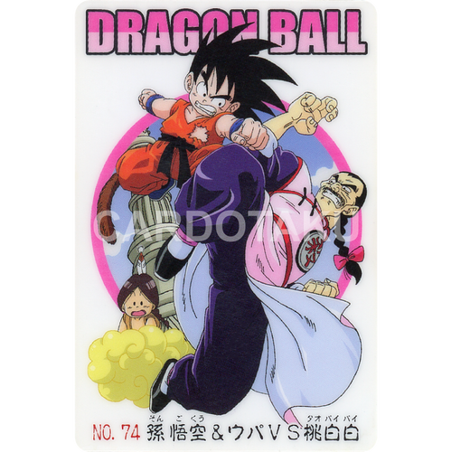DRAGON BALL GUMI card 2004 Part 3 NO.74 Son Goku, Upa, Tao Pai Pai