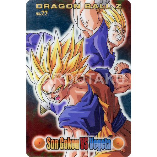 DRAGON BALL GUMI card 2004 Part 4 NO.77 Son Goku, Vegeta