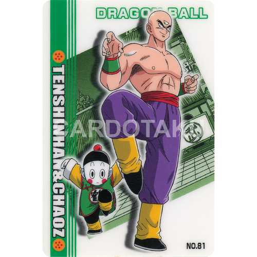 DRAGON BALL GUMI card 2004 Part 4 NO.81 Tenshinhan, Chaozu