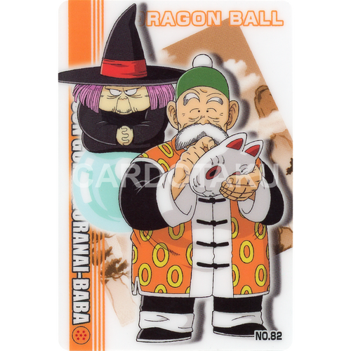 DRAGON BALL GUMI card 2004 Part 4 NO.82 Grandpa Gohan, Uranai Baba
