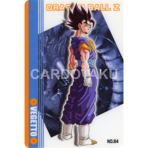 DRAGON BALL GUMI card 2004 Part 4 NO.84 Vegetto