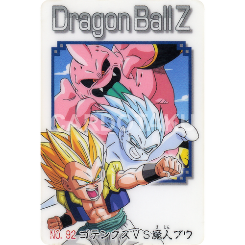 DRAGON BALL GUMI card 2004 Part 4 NO.92 Gotenks, Majin Buu