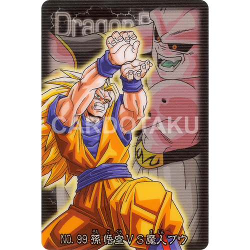 DRAGON BALL GUMI card 2004 Part 4 NO.99 Son Goku, Majin Buu