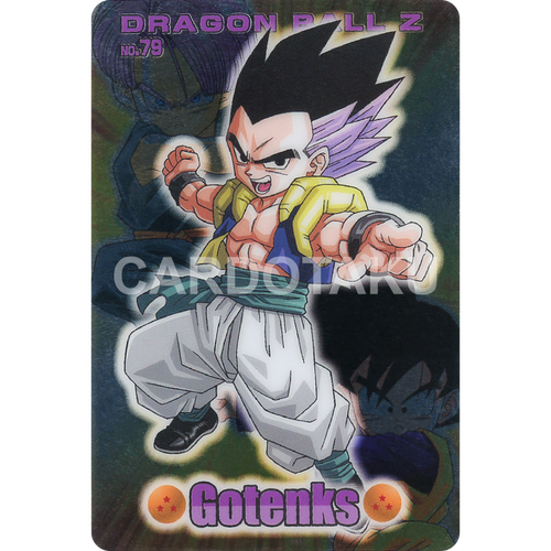 DRAGON BALL GUMI card 2004 Part 4 NO.79 Gotenks