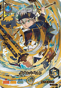 BLACK CLOVER GRIMOIRE BATTLE 3-001