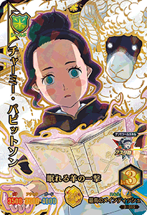 BLACK CLOVER GRIMOIRE BATTLE 3-015