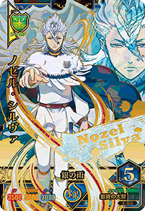 BLACK CLOVER GRIMOIRE BATTLE 3-053