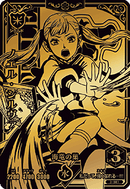 BLACK CLOVER GRIMOIRE BATTLE 3-BR1