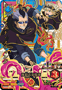 BLACK CLOVER GRIMOIRE BATTLE 3-CP3