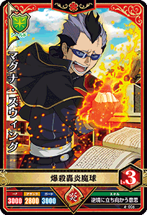BLACK CLOVER GRIMOIRE BATTLE 4-006
