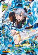 BLACK CLOVER GRIMOIRE BATTLE 4-007