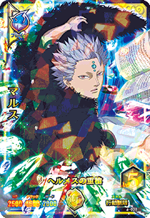 BLACK CLOVER GRIMOIRE BATTLE 4-025