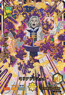 BLACK CLOVER GRIMOIRE BATTLE 4-036