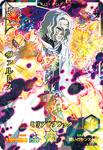 BLACK CLOVER GRIMOIRE BATTLE 4-037