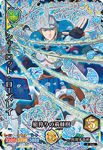 BLACK CLOVER GRIMOIRE BATTLE 4-046