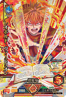 BLACK CLOVER GRIMOIRE BATTLE 4-CP4