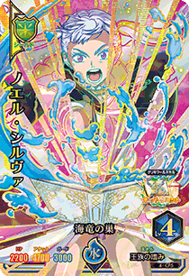 BLACK CLOVER GRIMOIRE BATTLE 4-CP5