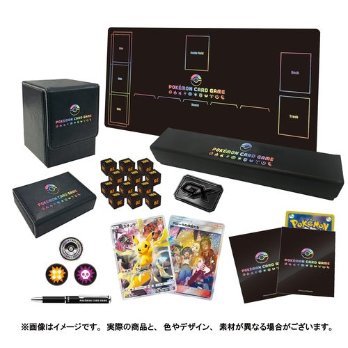 Pokémon card game Sun & Moon Limited Collection Master Battle Set [PREORDER december]