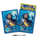 [Unsealed box without booster box] POKÉMON CARD GAME Sword & Shield High Class Pack 「Shiny Star V」 Rurina Set