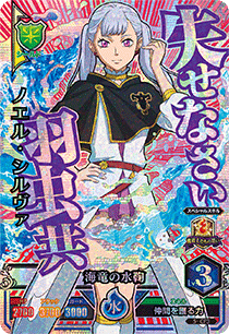 BLACK CLOVER GRIMOIRE BATTLE 5-CP3