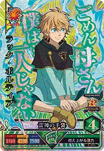 BLACK CLOVER GRIMOIRE BATTLE 5-CP5
