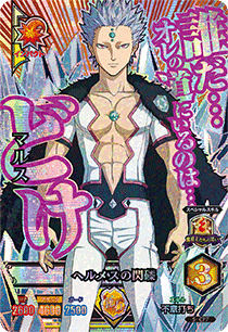 BLACK CLOVER GRIMOIRE BATTLE 5-CP7