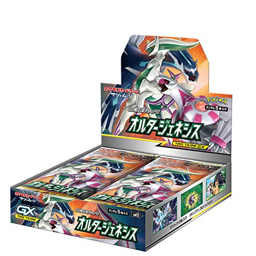 [SM12] Pokémon SUN & MOON expansion pack Alter Genesis BOX