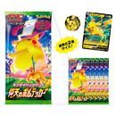 [S4] POKÉMON CARD GAME Sword & Shield Kyodai Pack Set Astonishing Volt Tackle