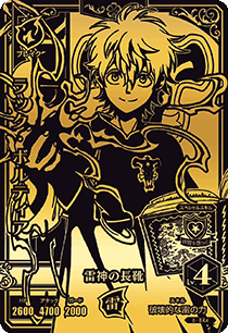 BLACK CLOVER GRIMOIRE BATTLE 6-BR4