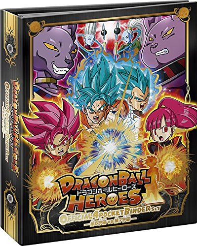 DRAGON BALL HEROES OFFICIAL 4 POCKET BINDER SET - dai 6 uchuu VS dai 7 uchuu -