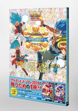 SUPER DRAGON BALL HEROES SUPER ULTIMATE TOUR 2019 SUPER GUIDE
