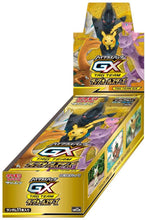 [SM12a] Pokémon card game Sun & Moon Expansion pack High Class Pack GX Tag All Stars BOX