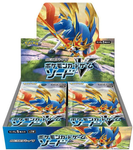 [S1W] POKÉMON CARD GAME Sword & Shield Expansion pack 「Sword」 BOX