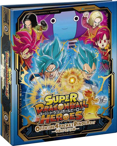 SUPER DRAGON BALL HEROES OFFICIAL 4 POCKET BINDER SET - Uchuu Survival Hen -