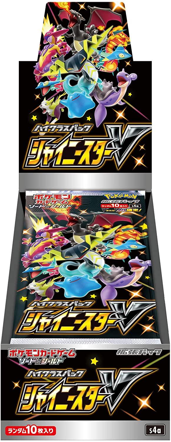 [S4a] POKÉMON CARD GAME Sword & Shield Expansion pack High Class Pack 「Shiny Star V」 Box  Release date: November 20 2020  10 booster / box  10 cards / pack  1 Pokémon VMAX / booster