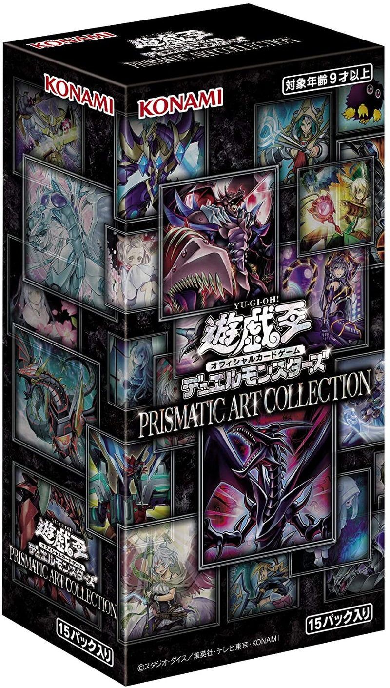 Yu-Gi-Oh! OCG Duel Monsters PRISMATIC ART COLLECTION Box