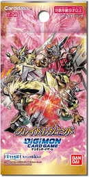 DIGIMON CARD GAME [BT-04] GRADE LEGEND BOX