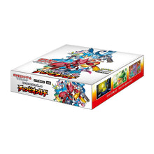 POKÉMON CARD GAME SUN & MOON CHAMPION ROAD extension pack
