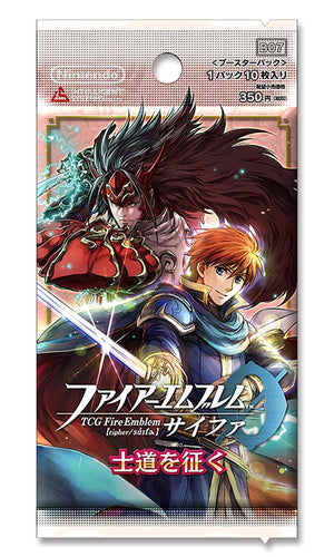 Booster pack FIRE EMBLEM 0 - B07