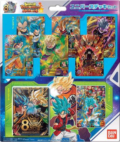 SUPER DRAGON BALL HEROES UNIVERSE deck set