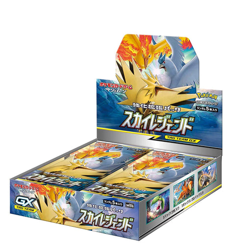 Pokémon card game Sun & Moon Enhanced expansion pack SM10b Sky Legend BOX