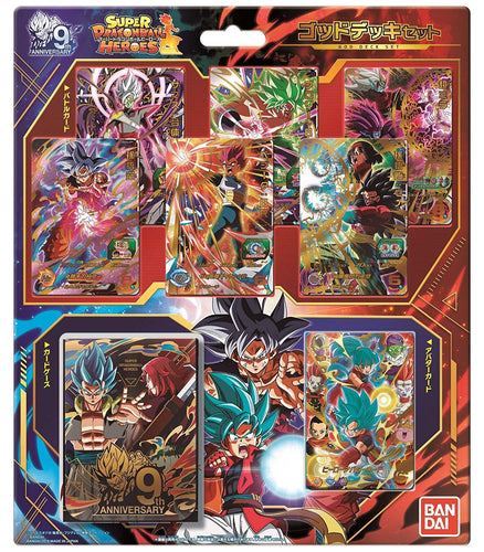 SUPER DRAGON BALL HEROES UNIVERSE deck set 2019