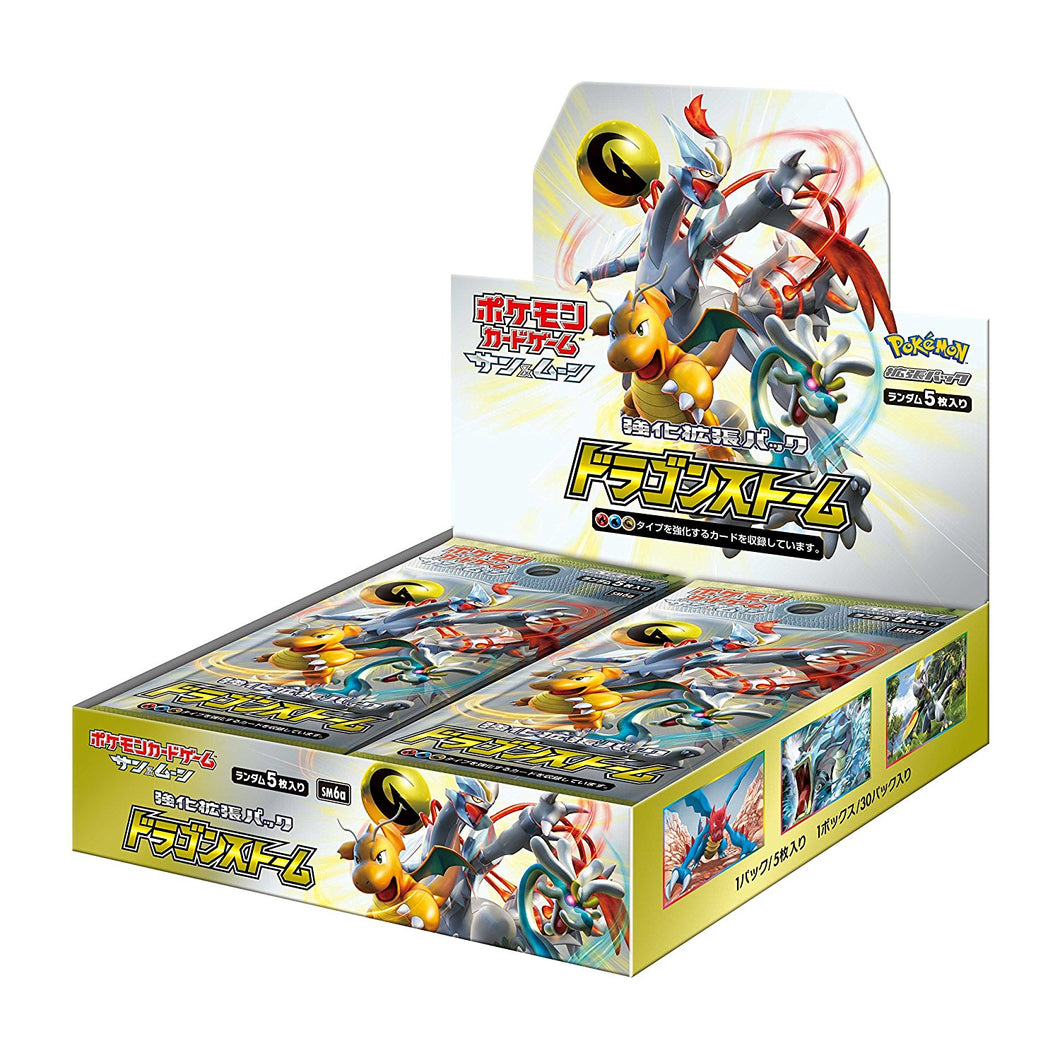 POKEMON CARD GAME SUN & MOON DRAGON STORM extension pack SM6