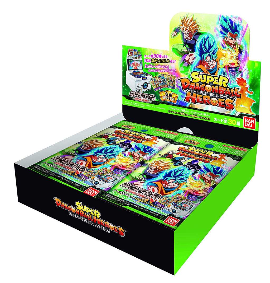 SUPER DRAGON BALL HEROES ULTIMATE BOOSTER PACK Power Of