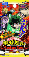 MY HERO ACADEMIA TAG CARD GAME - HA-01 EXPANSION PACK 1