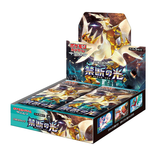 POKÉMON CARD GAME SUN & MOON FORBIDDEN LIGHT extension pack