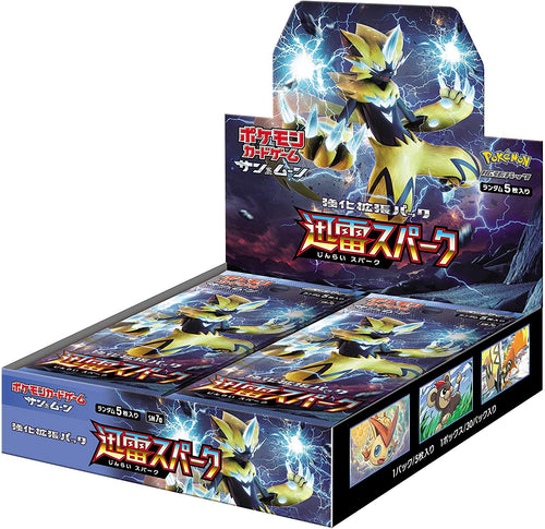 [SM7a] Pokémon Card Game SUN & MOON Enhanced expansion pack Thunderclap Spark BOX