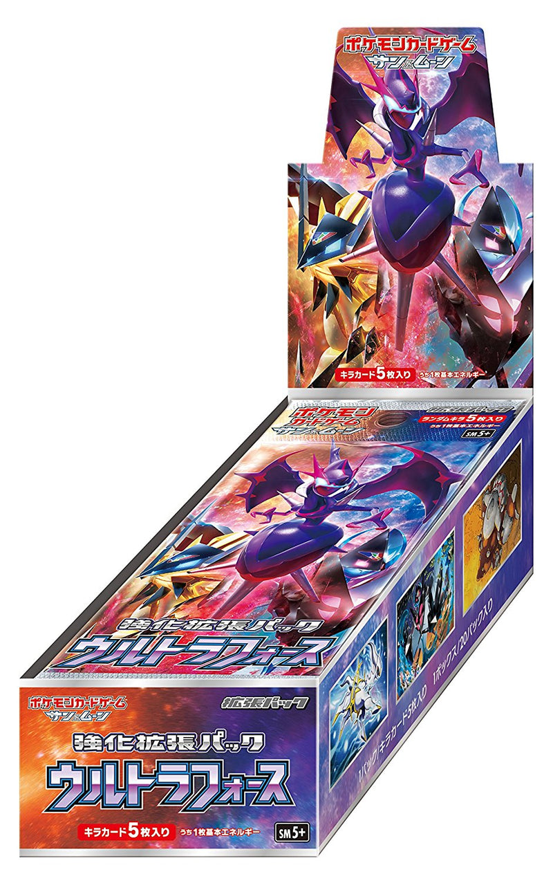POKÉMON CARD GAME SUN & MOON SM5+ ULTRA FORCE PACK BOX Pokémon card game Sun & Moon Enhanced expansion pack
